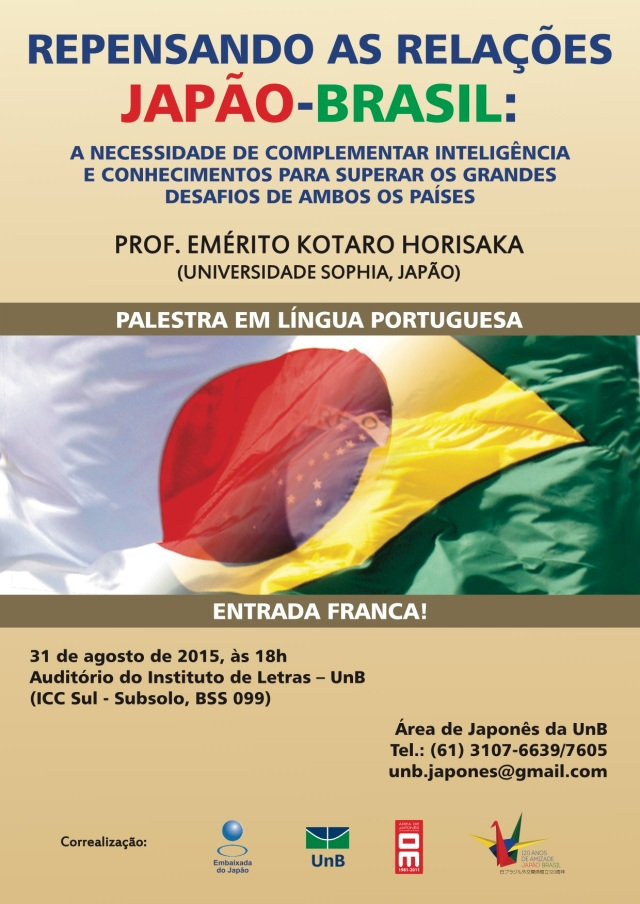 Cartaz da palestra do Prof Horisaka - A4